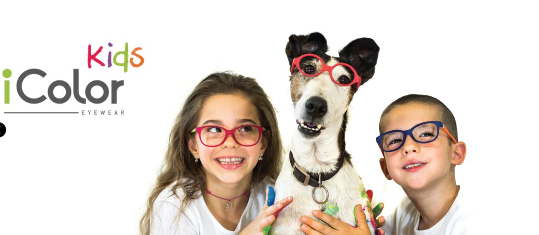 bdo-logo-occhiali-bambino-da-sole-polarizzati.png